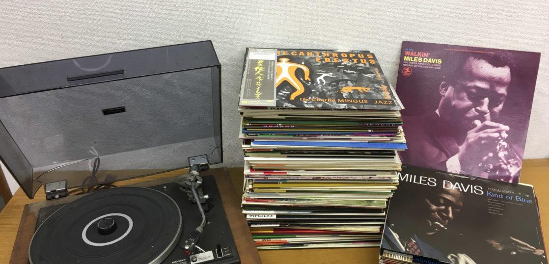 クラシック・ジャズなどのLPレコードを多数買い取りしました!
