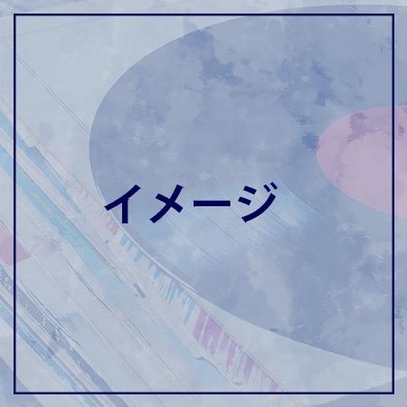 レコード 買取 中古 TU-Field