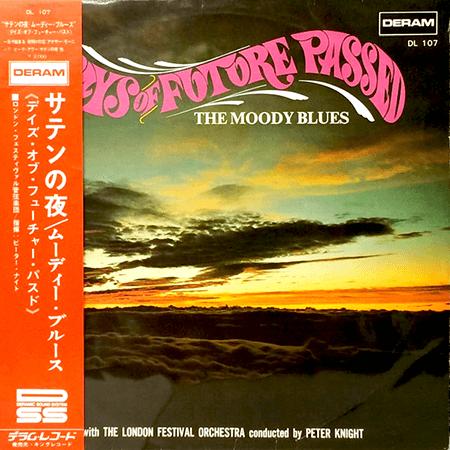 レコード買取専門店「TU-Field」では、ムーディー・ブルース(The Moody Blues)『サテンの夜(Days Of Future Passed)』のレコードを高価買取しております