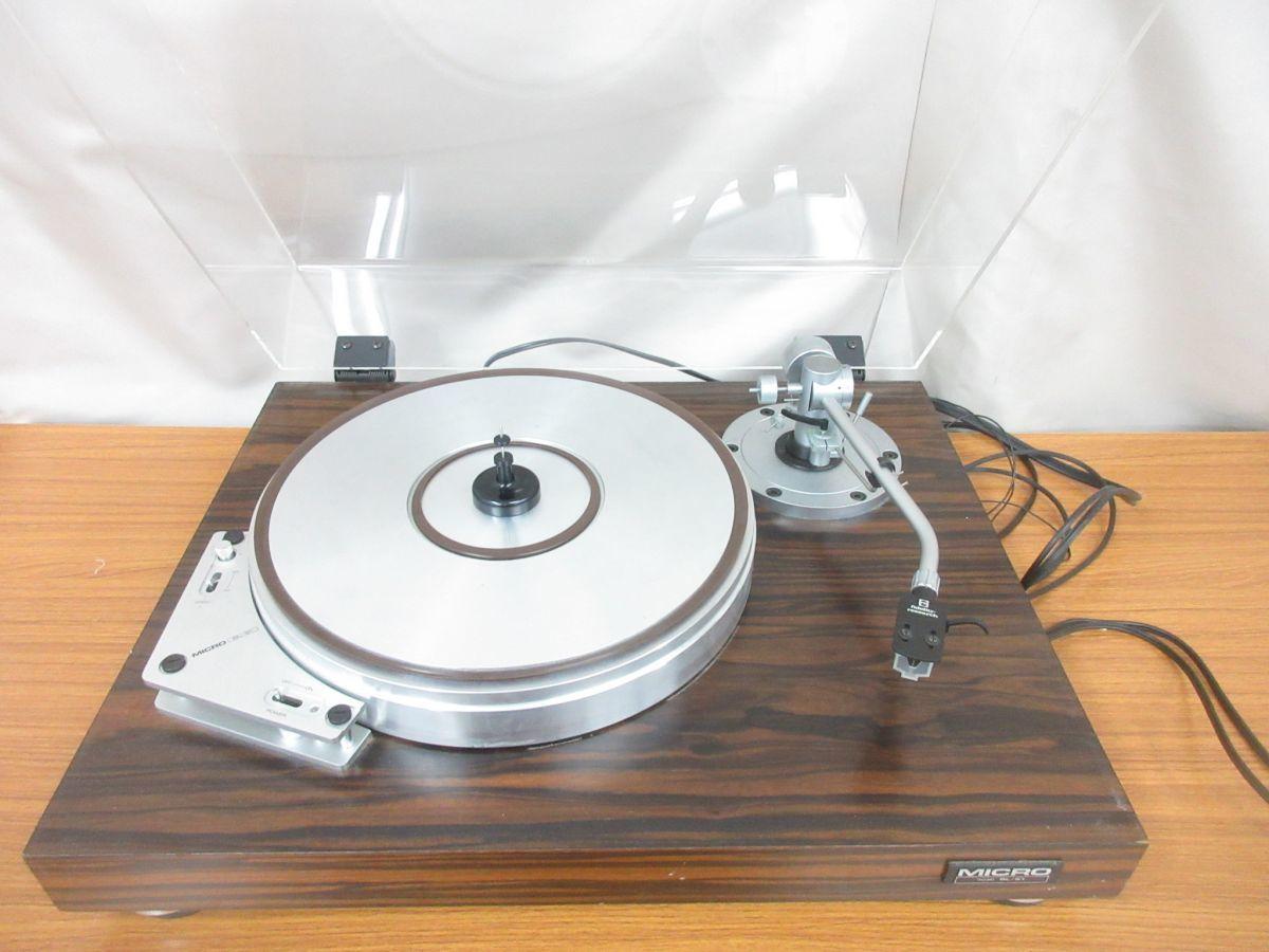 レコード買取専門店「TU-Field」では、オーディオ機器の買取も対応しております