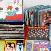 中古 レコード 買取 矢野顕子 生活向上委員会 ピンク・レディー