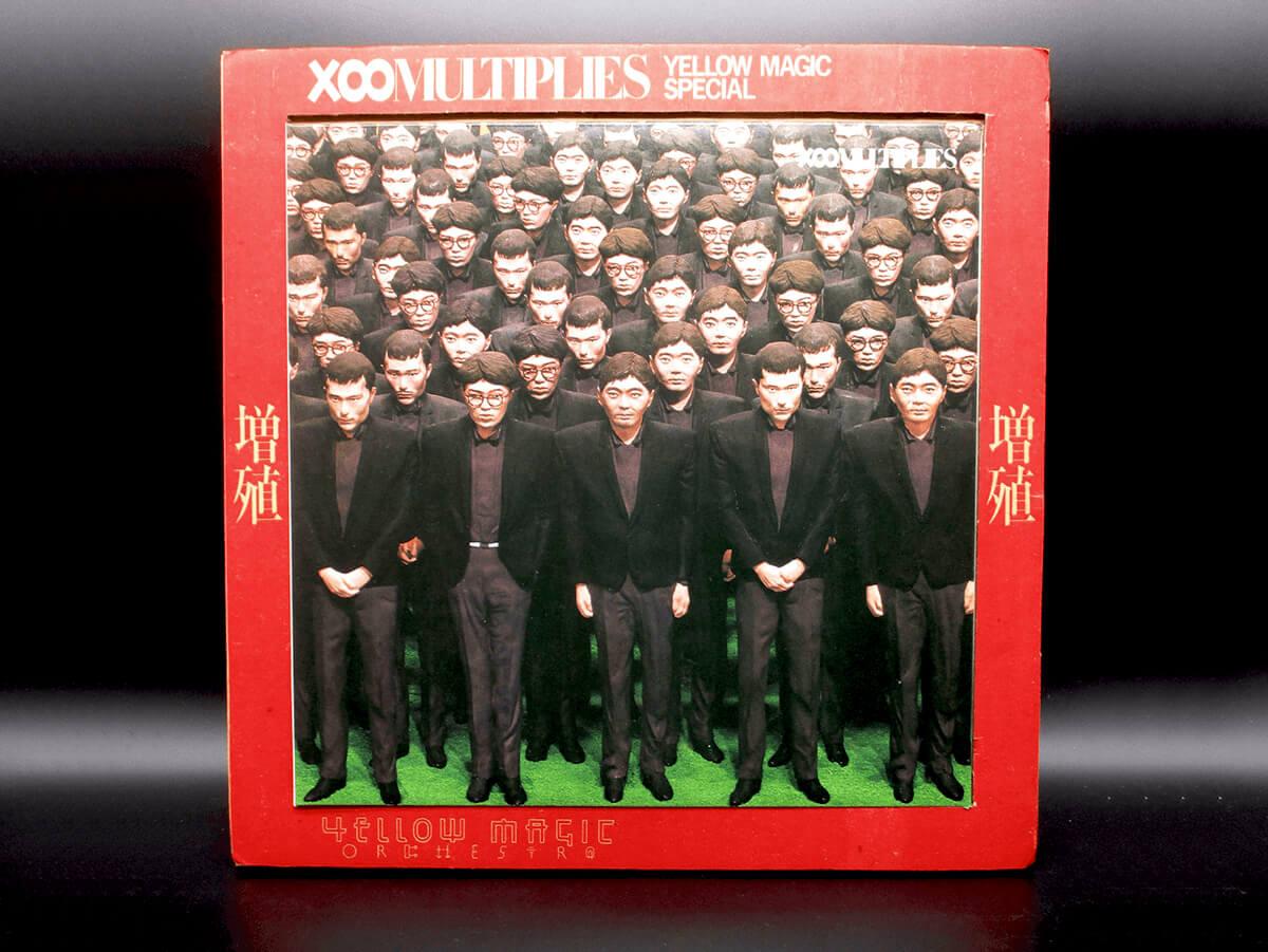 イエロー・マジック・オーケストラ(YMO)のLPレコード「増殖」を高価買取しております