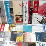 LP レコード 買取 中古 尾崎豊 浜田省吾 大瀧詠一 マイケル ジャクソン AOR
