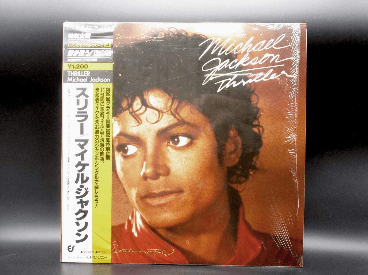 マイケル・ジャクソンのLPレコード「スリラー」を高価買取しております