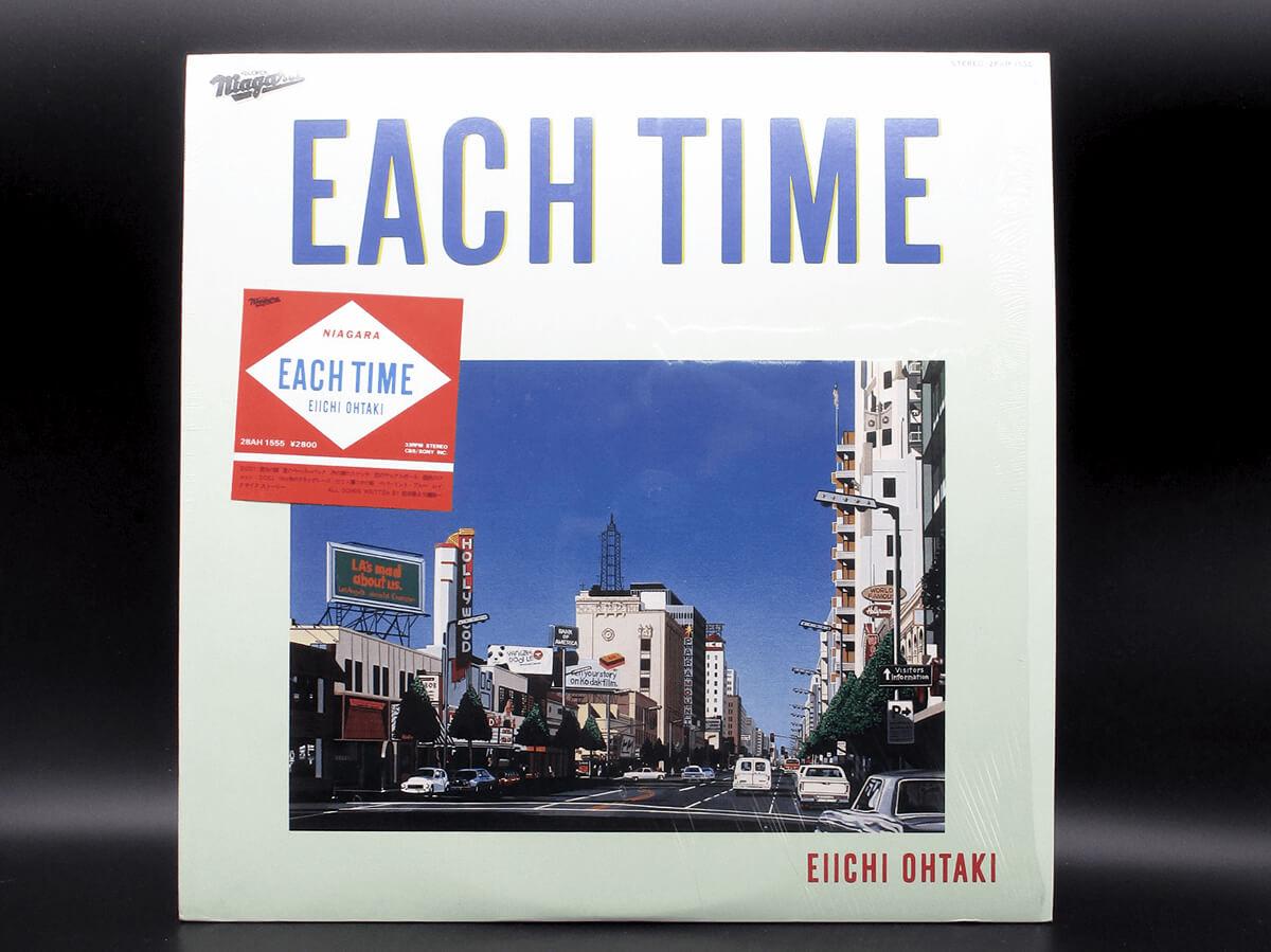 大瀧詠一のLPレコード「EACH TIME」を高価買取しております