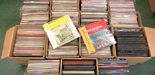 TU-Fieldでは、独グラモフォン、英デッカなど輸入盤中心のクラシックLPレコードを多数高価買取いたしました