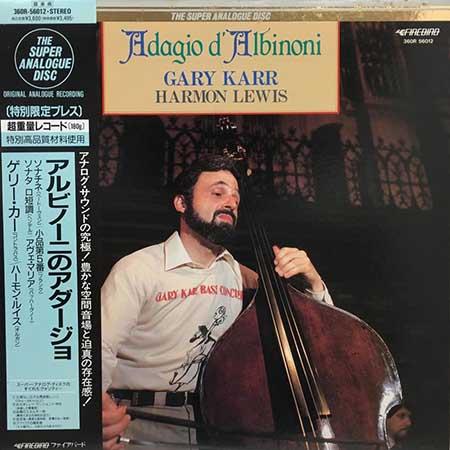 レコード買取専門店「TU-Field」では、ゲリー・カー (Gary Karr)『アルビノーニのアダージョ(Super Analogue Disc)』のレコードを高価買取しております
