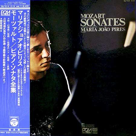 レコード買取専門店「TU-Field」では、マリア・ジョアオ・ピリス(Maria João Pires)『モーツァルト/ピアノ・ソナタ全集』のレコードを高価買取しております