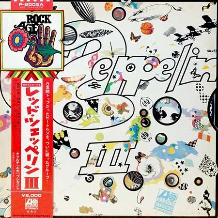 Led Zeppelinなど、ロックの中古LPレコードを高価買取しております