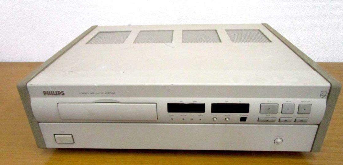 大阪のレコード買取専門店「TU-Field」では、フィリップスのオーディオ機器を高価買取しております