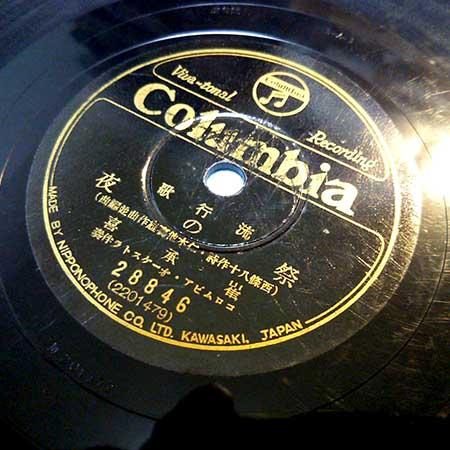 レコード買取専門店「TU-Field」では、崔承喜『祭の夜 郷愁の舞姫(SPレコード)』のレコードを高価買取しております