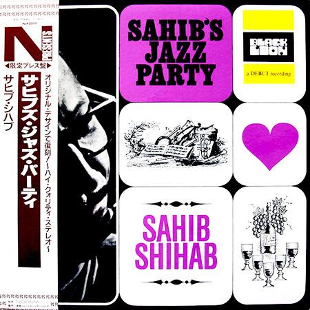 レコード買取専門店「TU-Field」では、サヒブ・シハブ(Sahib Shihab)『サヒブズ・ジャズ・パーティ(Sahib's Jazz Party)』のレコードを高価買取しております