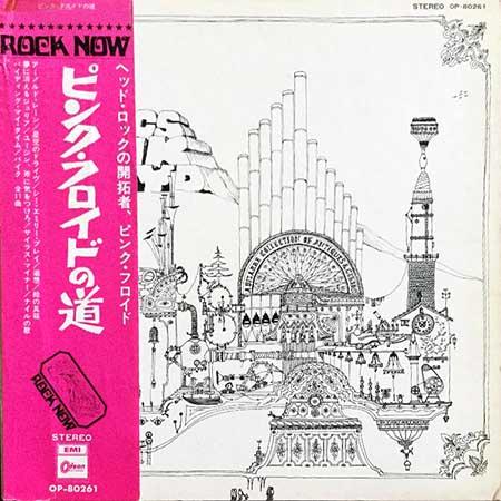 大阪のレコード買い取り店「TU-FIELD」では、ピンクフロイドのレコードを高価買取しております
