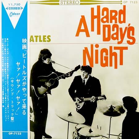 レコード買取専門店「TU-Field」では、ザ・ビートルズ(The Beatles)『ビートルズがやって来るヤァ!ヤァ!ヤァ!【水色V帯】』のレコードを高価買取しております