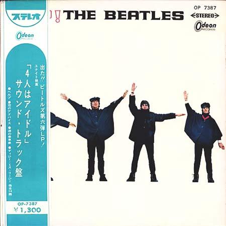 ザ・ビートルズのLPレコード買取はTU-Fieldにお任せください