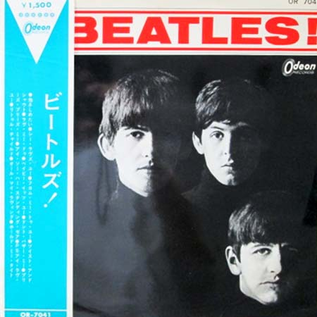 レコード買取専門店「TU-Field」では、ザ・ビートルズ(The Beatles)『ビートルズ!(Meet The Beatles)【水色V帯】』のレコードを高価買取しております