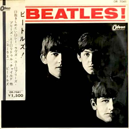 レコード買取専門店「TU-Field」では、ザ・ビートルズ(The Beatles)『ビートルズ!(Meet The Beatles)【半掛け帯】』のレコードを高価買取しております