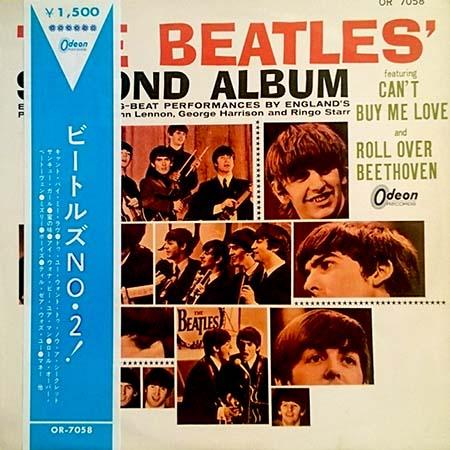 レコード買取専門店「TU-Field」では、ザ・ビートルズ(The Beatles)『ビートルズNo.2(The Beatles' Second Album)【水色V帯】』のレコードを高価買取しております