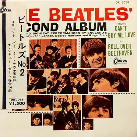 レコード買取専門店「TU-Field」では、ザ・ビートルズ(The Beatles)『ビートルズNo.2(The Beatles' Second Album)【半掛け帯】』のレコードを高価買取しております