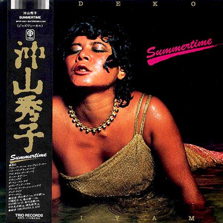 レコード買取専門店「TU-Field」では、沖山秀子『Summertime』のレコードを高価買取しております
