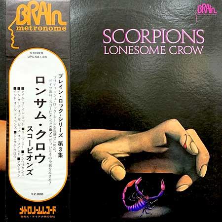 レコード買取専門店「TU-Field」では、スコーピオンズ(Scorpions)『ロンサム・クロウ(Lonesome Crow)』のレコードを高価買取しております