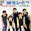 大阪のレコード専門店「TU-FIELD」では、様々なジャンルのレコードを高価買い取りしております