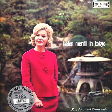 レコード買取専門店「TU-Field」では、Helen Merrill『ヘレン・メリル・イン・トウキョウ(Helen Merrill In Tokyo)』のレコードを高価買取しております