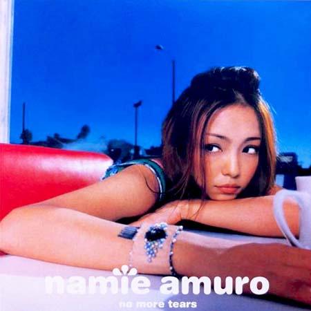 レコード買取専門店「TU-Field」では、安室奈美恵『no more tears』のレコードを高価買取しております