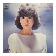 松田聖子の風立ちぬのレコードを高価買取しております