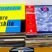 TU-Fieldでは、山下達郎や細野晴臣(ティン・パン・アレー)、大瀧詠一などの邦楽のLPレコードを高価買取いたします