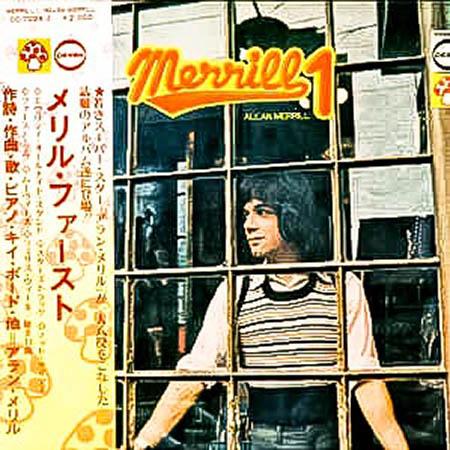 レコード買取専門店「TU-Field」では、アラン・メリル『メリル・ファースト』のレコードを高価買取しております