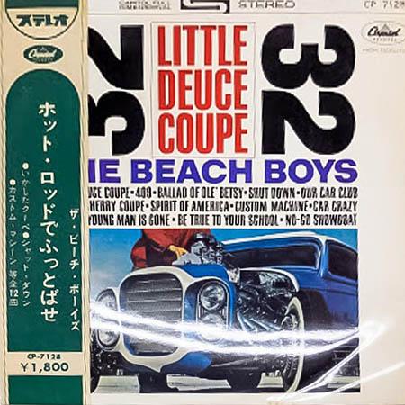 レコード買取専門店「TU-Field」では、ビーチ・ボーイズ『ホットロッドでぶっとばせ』のレコードを高価買取しております