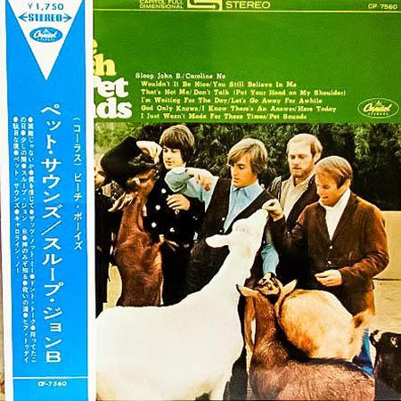 レコード買取専門店「TU-Field」では、ビーチ・ボーイズ『ペット・サウンズ』のレコードを高価買取しております