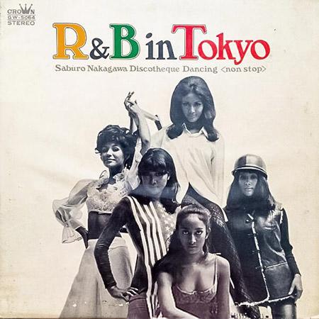 レコード買取専門店「TU-Field」では、ザ・バーンズ『R&B イン 東京』のレコードを高価買取しております