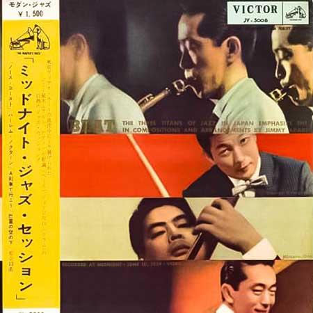 レコード買取専門店「TU-Field」では、ジミー荒木、小野満、ジョージ川口『ミッドナイト・ジャズ・セッション』のレコードを高価買取しております