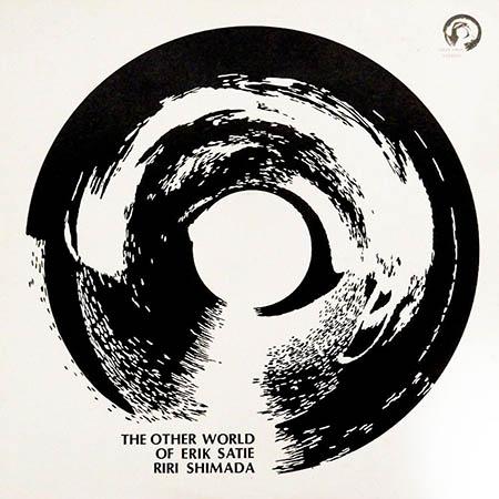 レコード買取専門店「TU-Field」では、島田璃里『迷宮のエリック・サティ』のレコードを高価買取しております