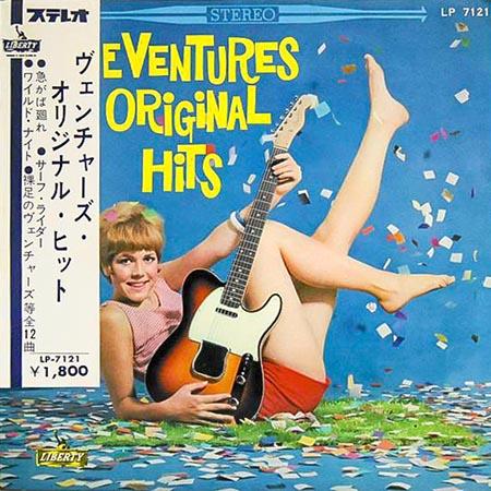 大阪のレコード買取専門店「TU-Field」では、「ヴェンチャーズ・オリジナル・ヒット」を高価買取しております
