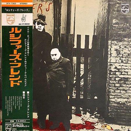 レコード買取専門店「TU-Field」では、ルシファーズ・フレンド『ルシファーズ・フレンド』のレコードを高価買取しております