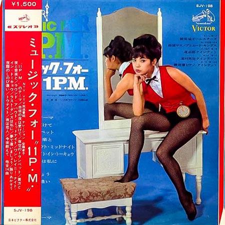 レコード買取専門店「TU-Field」では、V.A.『ミュージック・フォー・11PM』のレコードを高価買取しております