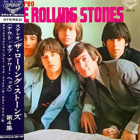 レコード買取専門店「TU-Field」では、ローリング・ストーンズ『第4集 アウト・オブ・アワー・ヘッズ』のレコードを高価買取しております