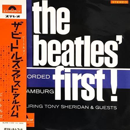 レコード買取専門店「TU-Field」では、ザ・ビートルズ『ザ・ビートルズ・ファースト・アルバム』のレコードを高価買取しております