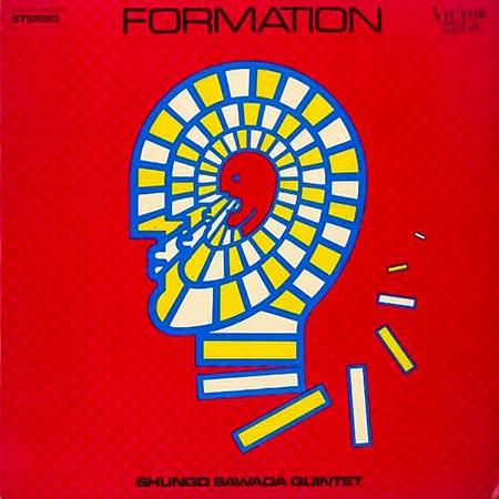 レコード買取専門店「TU-Field」では、沢田駿吾クインテット『フォーメイション』のレコードを高価買取しております