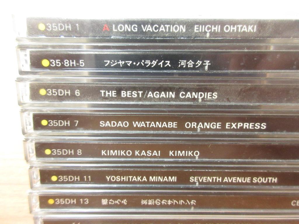 初期盤CD背表紙