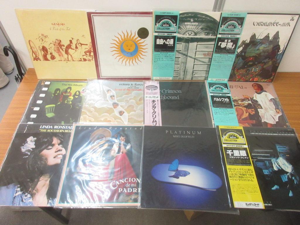 店頭買取事例:プログレッシブロックなどレコード200点で買取価格5万円