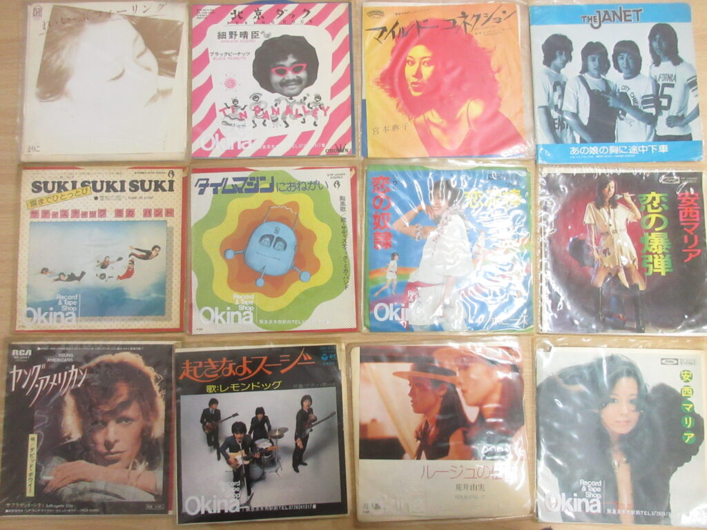 店頭買取事例:邦楽などレコード40点で買取価格1万1,000円