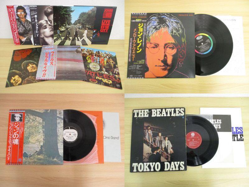 ビートルズ レコード 買取
