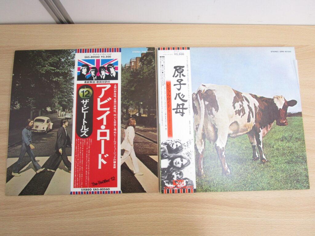 ピンク・フロイド レコード 買取