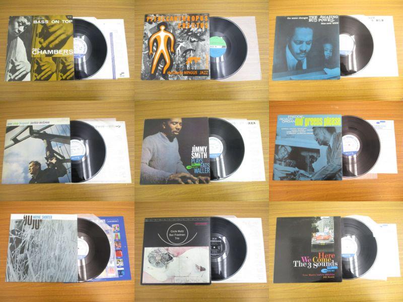 ジャズ レコード 買取