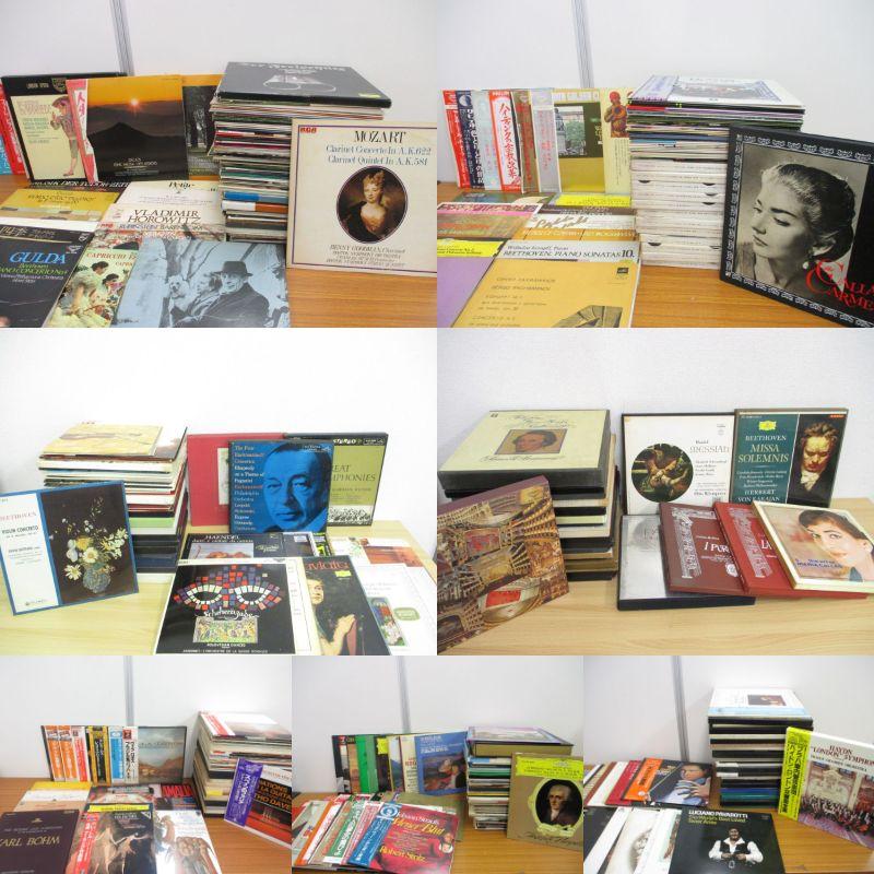 クラシック レコード 買取