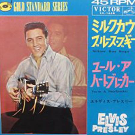 レコード買取専門店「TU-Field」では、エルヴィス・プレスリー『ミルクカウ・ブルース・ブギー』のレコードを高価買取しております